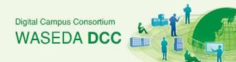 Waseda DCC Site